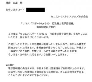 スクリーンショット 2019-01-04 18.34.56